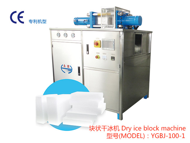 YGBJ-100-1 Dry ice block machine