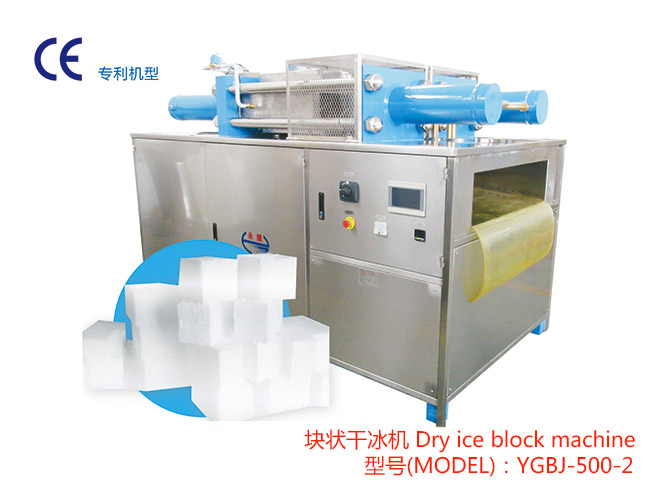 YGBJ-500-2 Dry ice block machine