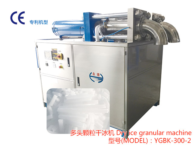 YGBK-300-2 Double-head Dry ice granular machine