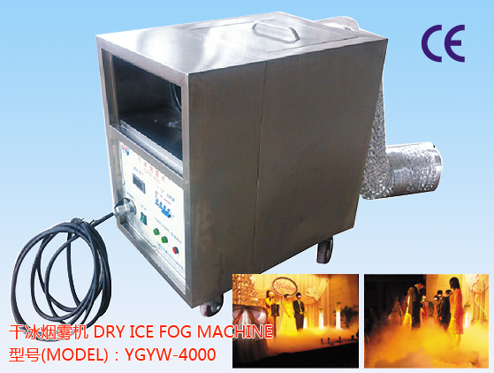 YGYW-4000 Dry ice fog machine