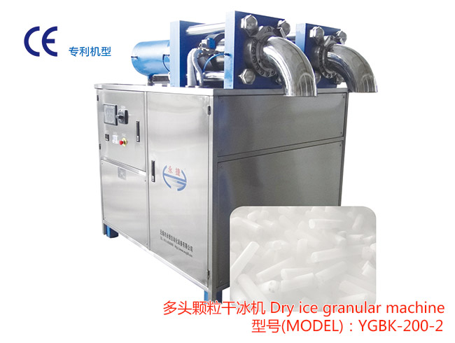 YGBK-200-2 Double-head Dry ice granular machine