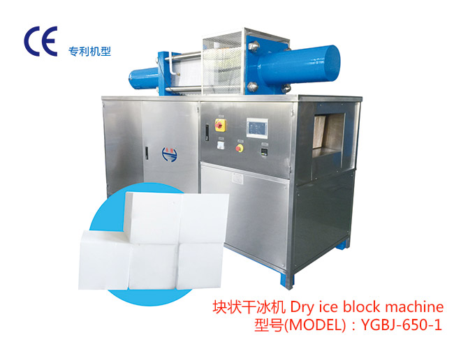 YGBJ-650-1 Dry ice block machine