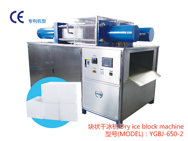 YGBJ-650-2 Dry ice block machine