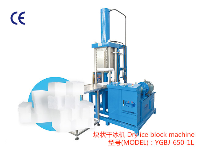 YGBJ-650-1L Dry ice block machine